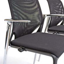 Meda slim meeting chair