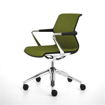 Unix meeting chair