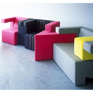 To Gather Modular Seating